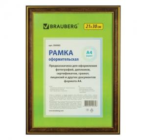 Рамка 21×30 см, пластик, багет 20 мм, BRAUBERG «HIT 3», темный орех с двойной позолотой, стекло (390985)