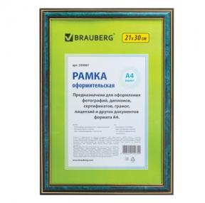 Рамка BRAUBERG «HIT3», 21×30 см, пластик, зеленый мрамор с двойной позолотой