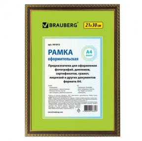 Рамка 21×30 см, пластик, багет 16 мм, BRAUBERG «HIT 5», миндаль с двойной позолотой, стекло (391072)