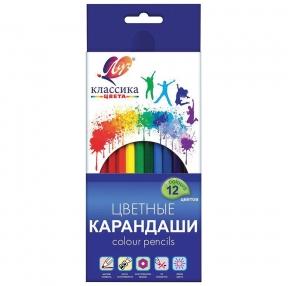 Карандаши цветные ЛУЧ, Классика, 12 цв., заточенные, шестигранные, картонная упаковка (181675)