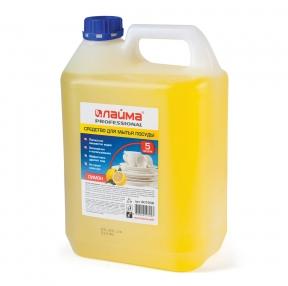 Средство для мытья посуды 5 л, ЛАЙМА PROFESSIONAL, концентрат, Лимон (601608)