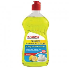 Средство для мытья посуды 1 кг, ЛАЙМА PROFESSIONAL, концентрат, Лимон (602300)