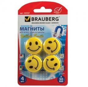 Магниты BRAUBERG, диаметр 30 мм, 4 шт., «СМАЙЛИКИ», желтые