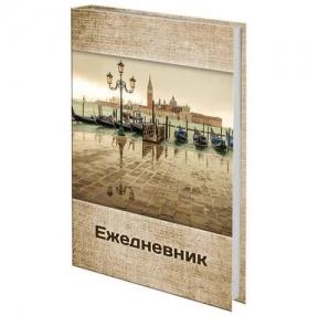 Ежедневник датированный на 4 года А5 (133×205 мм) BRAUBERG, 192 л., ВЕНЕЦИЯ, (121589)