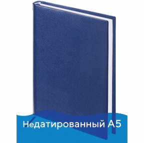 Ежедневник недатированный А5 (138х213 мм) BRAUBERG Select, балакрон, 160 л., синий (123430)