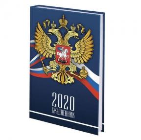 Ежедневник датированный 2020 А5, BRAUBERG, ламинир. обложка, Символика, 145×215 мм (110917)