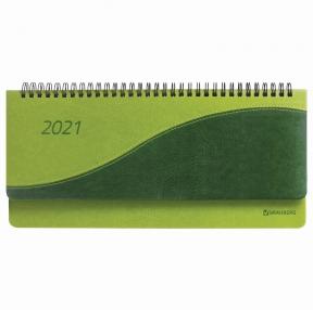 Планинг настольный датированный 2021, BRAUBERG, Bond, кожзам, зеленый с салатовым, 305×140 мм (111508)