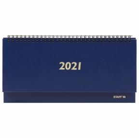 Планинг датированный 2021 (285×112 мм), STAFF, бумвинил, 60 л., синий (111824)