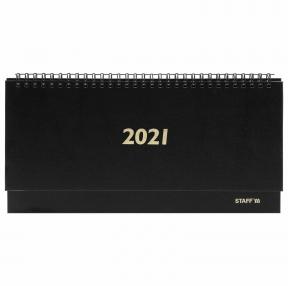 Планинг датированный 2021 (285×112 мм), STAFF, бумвинил, 60 л., черный (111826)
