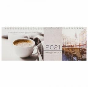 Планинг датированный 2021 (285×112 мм), STAFF, картонная обложка на спирали, 60 л., Кофе (111830)