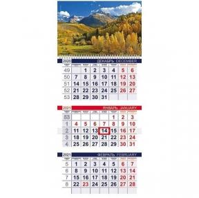 Календарь квартальный с бегунком, 2021 год, 3-х блочный, 1 гребень, ЭКОНОМ, Осень в горах HATBER (112228)