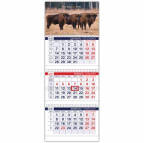 Календарь квартальный с бегунком, 2021 год, 3-х блочный, 3 гребня, ОФИС, Год быка, HATBER (112251)