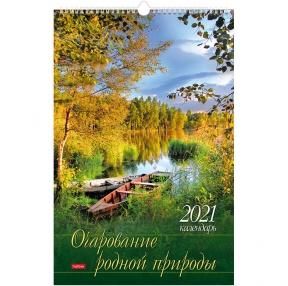 Календарь на гребне с ригелем, 2021 год, 30×45 см, 12 л., ЛЮКС, Очарование природы, HATBER (112279)