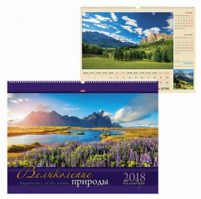 Календарь на гребне с ригелем на 2018 г., 45×60 см, HATBER, 6 л., «Природы»