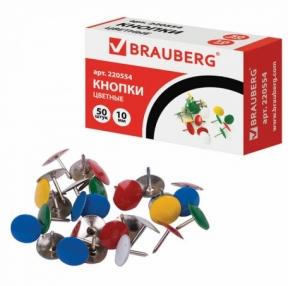 Кнопки канцелярские BRAUBERG, металлические, цветные, 10 мм, 50 шт., в картонной коробке (220554)