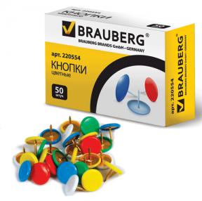 Кнопки канцелярские BRAUBERG металл. цветные, 10мм, 50 шт., в карт. коробке