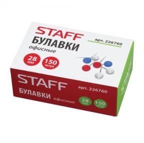 Булавки офисные STAFF, 28 мм, 150 шт (226760)