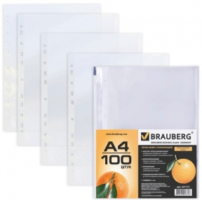 Папки-файлы перфорированные, А4, BRAUBERG, 100 шт., «апельсиновая корка», 0,045 мм