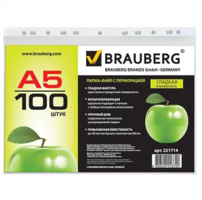 Папки-файлы перфорированные А3 BRAUBERG, КОМПЛЕКТ 50шт., гладкие, Яблоко, 0,045мм