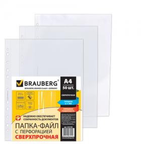 Папки-файлы перфорированные, А4+, BRAUBERG, комплект 50 шт., сверхпрочные, гладкие, 0,110 мм