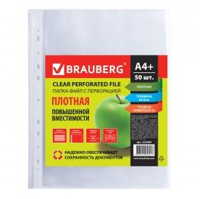 Папки-файлы перфорированные А4+ BRAUBERG, Комплект 50 шт., гладкие, Плотные, 60 мкм (223084)