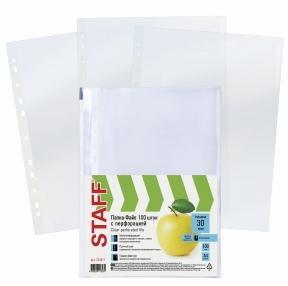 Папки-файлы перфорированные, А4, STAFF, комплект 100 шт., гладкие, «Яблоко», 0,03 мм (224917)