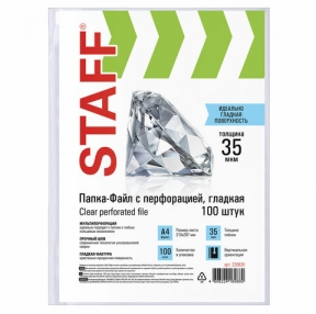 Папки-файлы перфорированные, А4, STAFF, комплект 100 шт., гладкие, 35 мкм (226830)