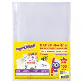 Папки-файлы перфорированные, А4, ЮНЛАНДИЯ, комплект 100 шт., гладкие, 35 мкм (228680)