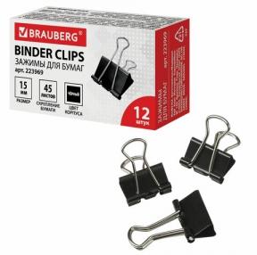 Зажимы для бумаг BRAUBERG, комплект 12 шт., 15 мм, на 45 л., черные, в картонной коробке (223969)