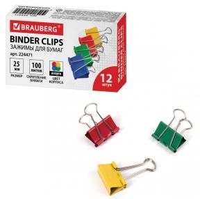 Зажимы для бумаг BRAUBERG, КОМПЛЕКТ 12шт., 25мм, на 100л., цветные (224471)