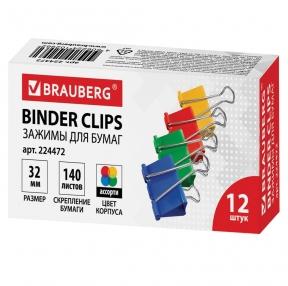 Зажимы для бумаг BRAUBERG, КОМПЛЕКТ 12шт., 32мм, на 140л., цветные, в карт.коробке (224472)