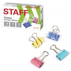 Зажимы для бумаг STAFF Profit, комплект 12 шт., 19 мм, на 60 листов, цветные, картонная коробка (225156)