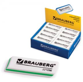 Резинка стирательная BRAUBERG «Partner» , 57×18×8 мм, трёхслойная, белая, в картонном дисплее