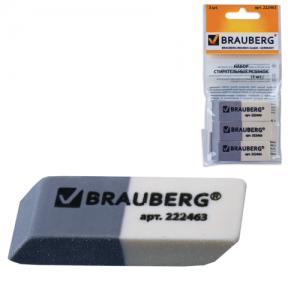 Резинки стирательные, BRAUBERG, набор  3 шт., 41×14×8 мм, серо-белые, в упаковке с подвесом