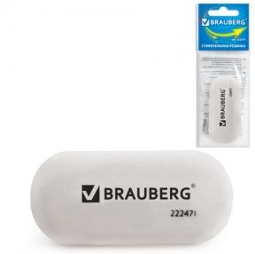 Резинка стирательная BRAUBERG , овальная, 55×23×10 мм, белая