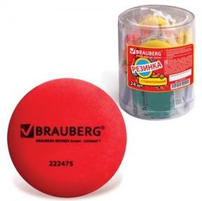 Резинка стирательная BRAUBERG «Bomber», круглая