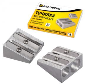 Точилка BRAUBERG «Style», металлическая клиновидная, 2 отверстия, в картонной коробке