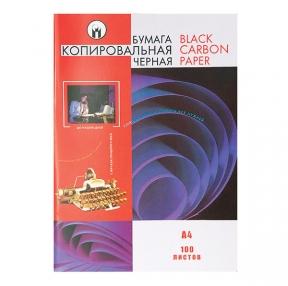 Бумага копировальная А4 ФКБ и КЛ, 100л, черная