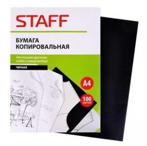 Бумага копировальная (копирка), черная, А4, папка 100 листов, STAFF (126527)