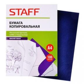 Бумага копировальная (копирка), фиолетовая, А4, папка 100 листов, STAFF (126526)