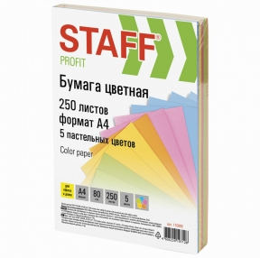 Бумага цветная STAFF Profit, А4, 80 г/м2, 250 л. (5 цв. х 50 л.), пастель (110890)
