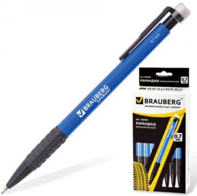 Карандаш механический BRAUBERG «Comfort», корпус синий, резиновый держатель, ластик, 0,7 мм
