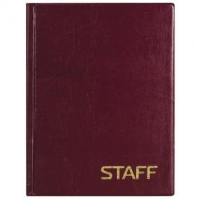 Телефонная книжка, А5, 160×204 мм, 80 л., STAFF, ВЫРУБНОЙ АЛФАВИТ, обложка ПВХ (120927)