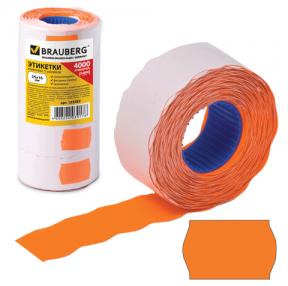 Этикетки PR, 25×16 мм, BRAUBERG, комплект 5 рулонов по 800 шт., волна, оранжевые