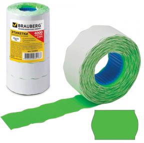 Этикетки PR, 25×16 мм, BRAUBERG, комплект 5 рулонов по 800 шт., волна, зеленые