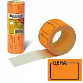 Этикетки для цены, 35×25 мм, BRAUBERG, комплект 5 рулонов по 250 шт., оранжевые