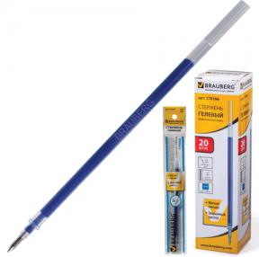Стержень гелевый BRAUBERG 130 мм, Синий, узел 0,5 мм, линия письма 0,35 мм (170166)