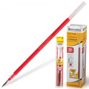 Стержень гелевый BRAUBERG 130 мм, Красный, узел 0,5 мм, линия письма 0,35 мм (170168)