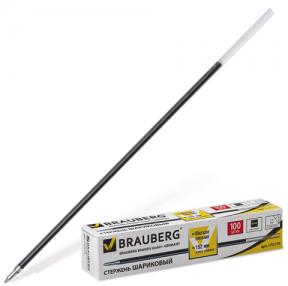 Стержень шариковый BRAUBERG «Line», 152 мм, евронаконечник, 1 мм, черный