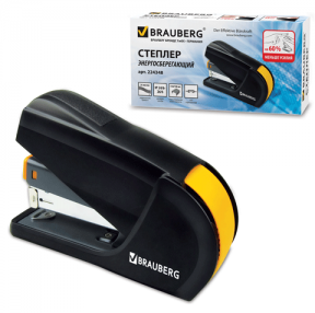 Степлер BRAUBERG Easy Press, №24/6, БЕЗ УСИЛИЙ, энергосберегающий